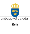 Посольство Швейцарії в Україні