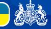 Посольство Великої Британії в Україні - логотип