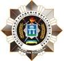 Національна академія внутрішніх справ, Рівненське відділення - логотип