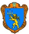 Львівський національний університет імені Івана Франка - логотип