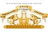 Національна Опера України імені Тараса Шевченка - логотип