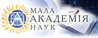 Мала академія наук України  (МАН) - логотип