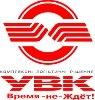УВК - логотип