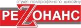 СПД «Резонанс»  - логотип