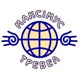 Максімус Тревел - логотип