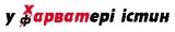 фотостудія - логотип
