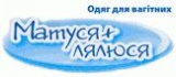 Матуся+Лялюся - логотип