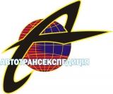 Автотрансекспедиція - логотип