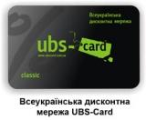zacupon.com.ua - логотип