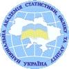 Національна академія статистики, обліку та аудиту  - логотип