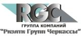 АН Рієлті Групп Черкаси - логотип