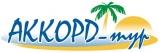 Аккорд-тур - логотип