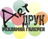 Арт Друк - логотип