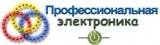 Профессиональная электроника. - логотип