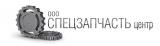 ТОВ Спецзапчастина Центр - логотип