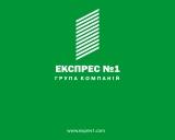expres1 - логотип