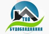 ТОВ Будобладнання - логотип
