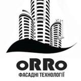 ORRO - логотип