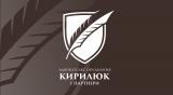 АО Кирилюк і партнери - логотип