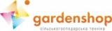 GardenShop - логотип