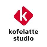 Kofelatte Studio - логотип