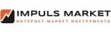 Impuls Market - логотип