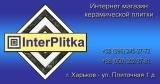 Interplitka - логотип