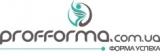 Profforma - логотип