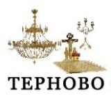 Терново - логотип