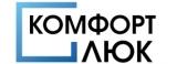 Комфорт Люк - логотип