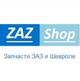ЗАЗ ШОП - логотип