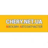Чери Нет - логотип