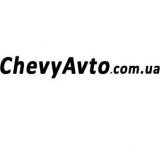 Шеви Авто - логотип