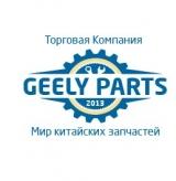 Джили Партс - логотип