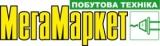 МегаМаркет Побутова Техніка - логотип