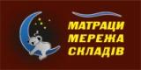 Сеть Выставочных Залов и Складов Ортопедических Матрасов - логотип