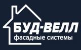 Буд-Велл - логотип