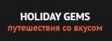 Holiday Gems - логотип