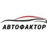 Автофактор - логотип