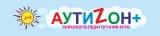 Аутизон - центр розвитку для аутистів - логотип