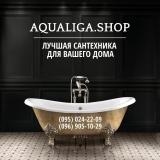 Aqualiga - логотип