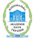 Національна академія наук України (НАНУ)