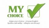 Курси англійської My Choice